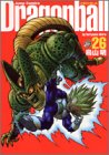 DRAGON BALL 完全版 26 (ジャンプコミックス)