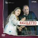 ヴェルディ:歌劇「リゴレット」 [DVD] ユーチューブ 音楽 試聴