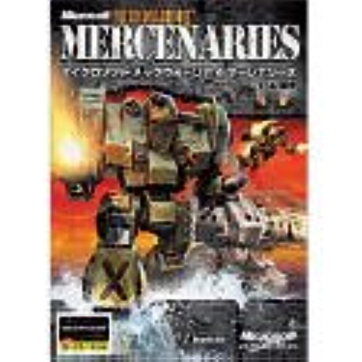 一晩可能性エキスMicrosoft Mech Warrior 4 Mercenaries 日本語版