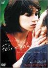 フェリックスとローラ [DVD] 画像