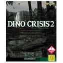 ディノクライシス2 ~DINO CRISIS2~