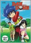 DAN DOH!! VOL.3[ASBY-2530][DVD] 製品画像