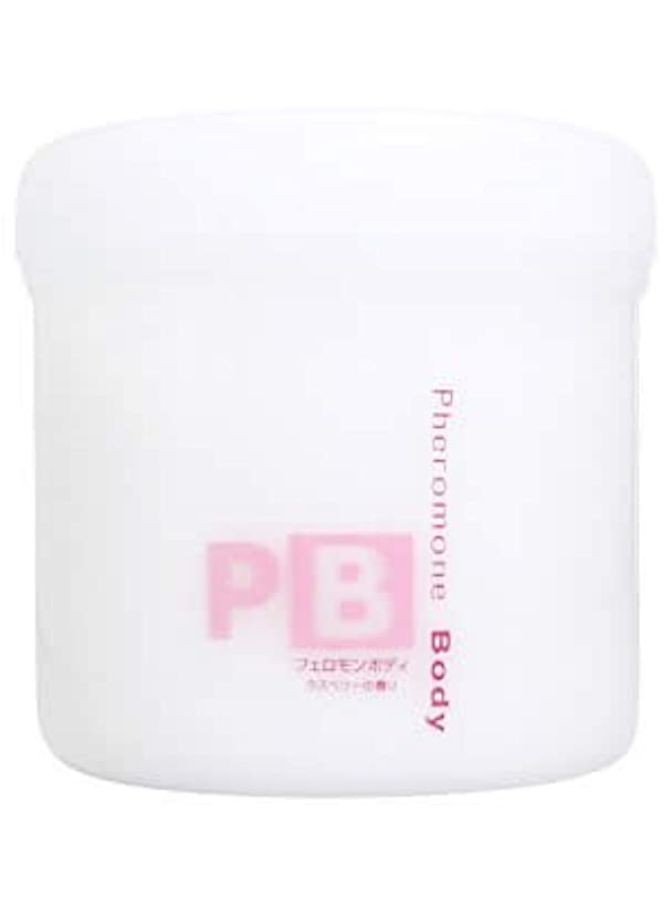メインに向けて出発溶かすプラセス製薬 フェロモンボディ ボディクリーム