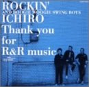 Thank you for R&R music 画像