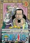 ONE PIECE フォースシーズン・アラバスタ・上陸篇 piece.3 [DVD]