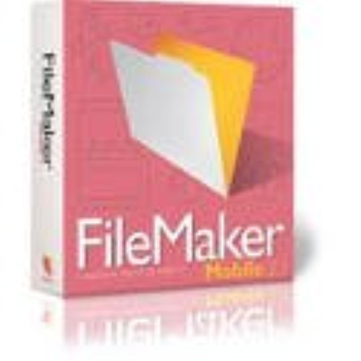 汚染ソフィー佐賀FileMaker Mobile 2.1 for Palm OS and PPC