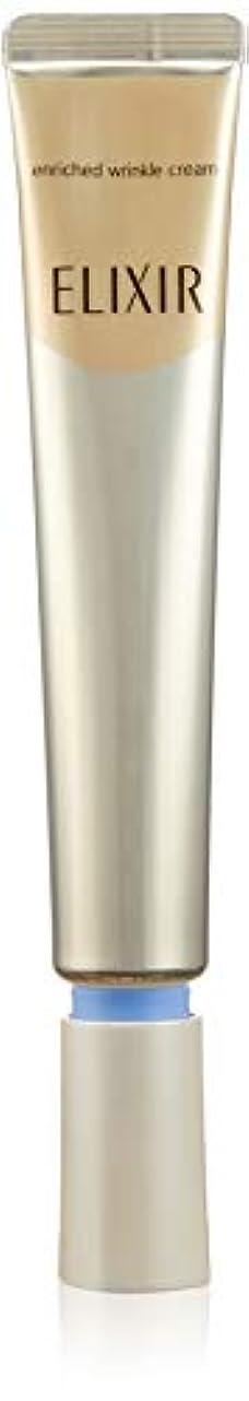 会計士メリーレンディションELIXIR SUPERIEUR(エリクシール シュペリエル) エリクシール シュペリエル エンリッチド リンクルクリーム L 単品 ラージサイズ 22g