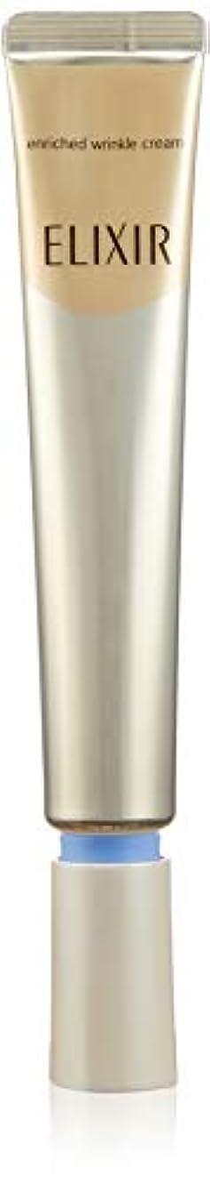擬人掃除回路ELIXIR SUPERIEUR(エリクシール シュペリエル) エリクシール シュペリエル エンリッチド リンクルクリーム L 22g