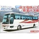 1/32 バス No.14 京王電鉄バス/京王バス東 (三菱ふそうエアロクイーンI)
