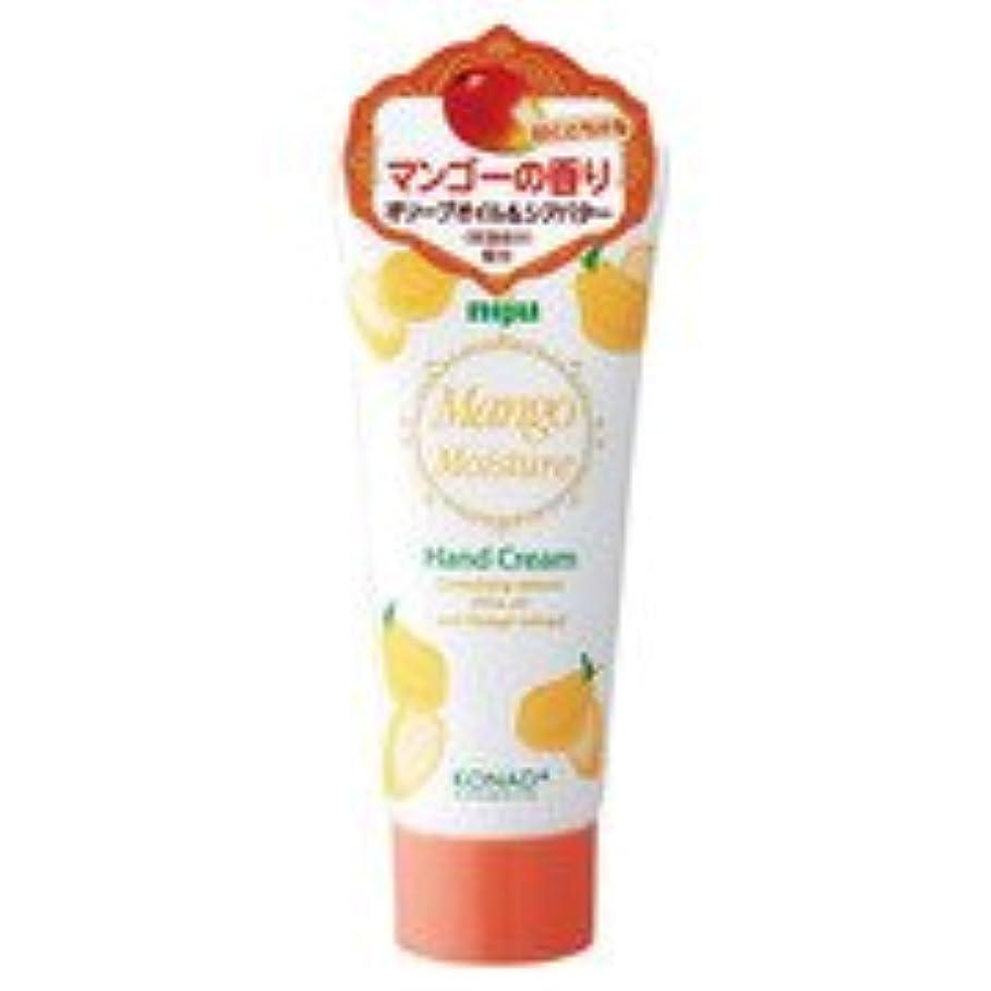 恥チェス水を飲むniju(ニジュウ) モイスチャーハンドクリーム マンゴーの香り 60ml
