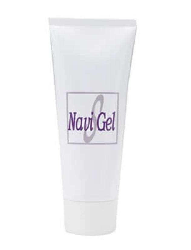 不純不和部分的にナビジェル 美顔器ジェル 潤滑ジェル EMS機器などを使用する時に効果を出やすくする 美容ジェル