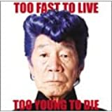 Too Fast To Live Too Young To Die (DVD付初回限定盤) (CCCD)