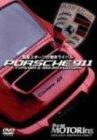 ベストモータリングDVDプラチナシリーズ vol.11 国産スポーツの憎きライバル PORSCHE911 TYPE964&993 BM HISTORY