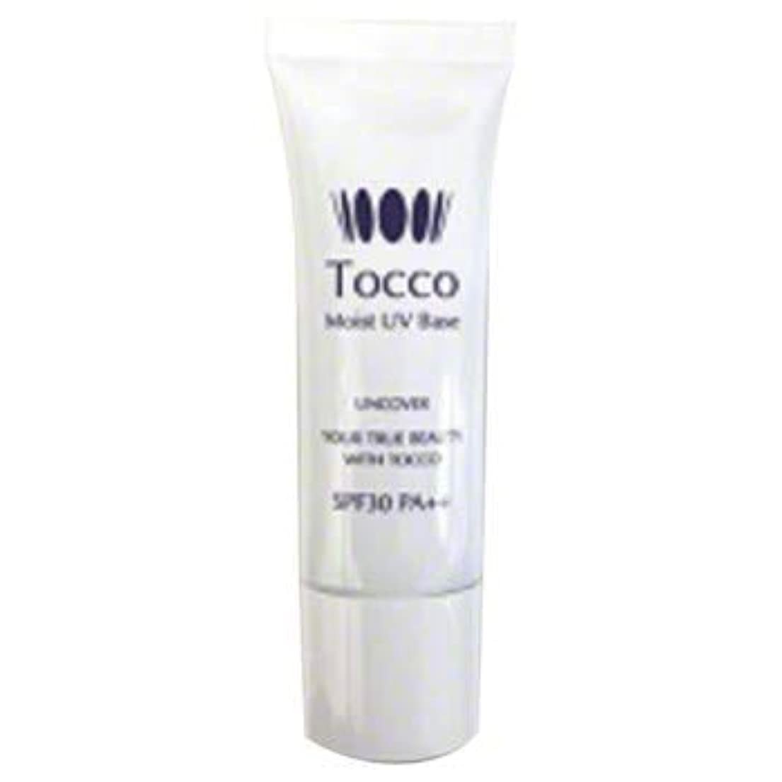 同化する動結論Tocco(トッコ)モイストUVベース 30g