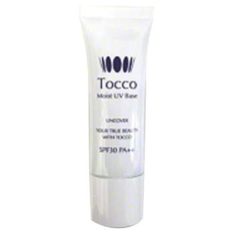 バー親指過言Tocco(トッコ)モイストUVベース 30g