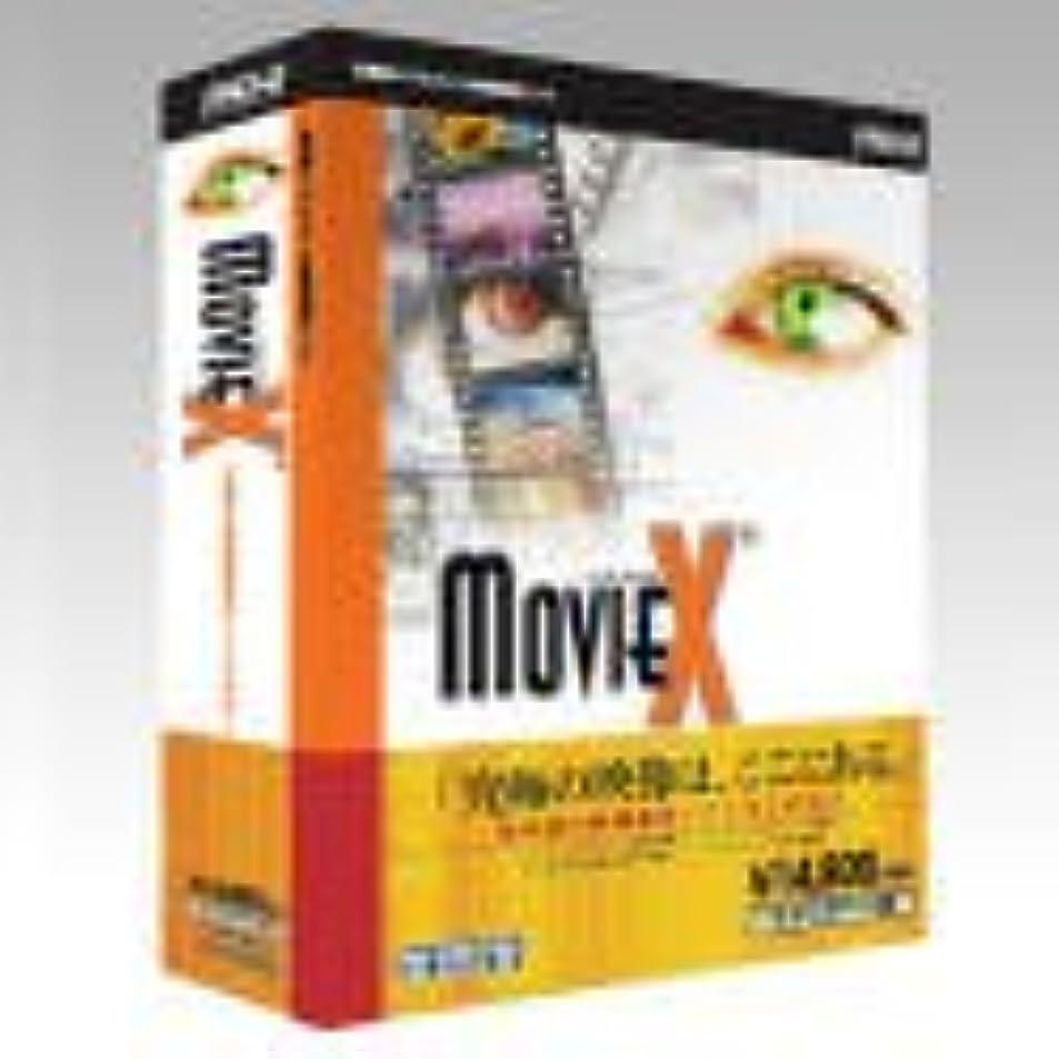 それナビゲーションユニークなMovie X