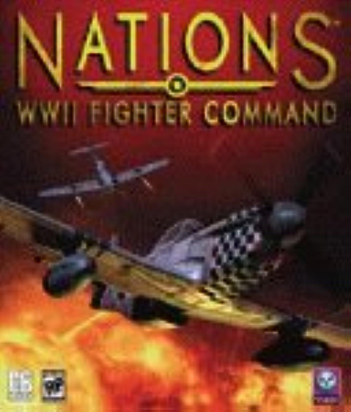 戦術有彩色の推定Nations: WWII Fighter Command (輸入版)