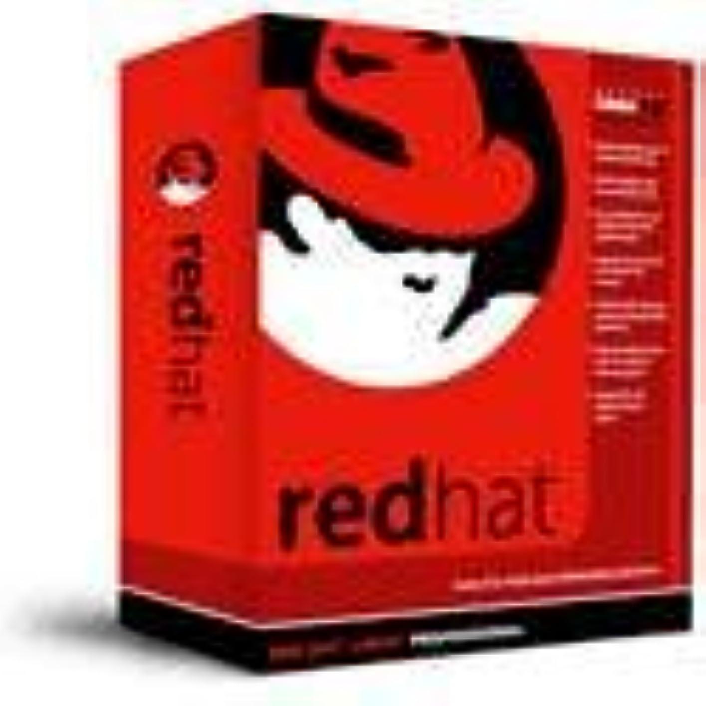 キモい製造達成Red Hat Linux 7.2 Professional