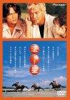 流★星 [DVD]