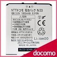 【ドコモ純正商品】(NEC)MEDIAS X N-07D電池パック(N33)(AAN29415)