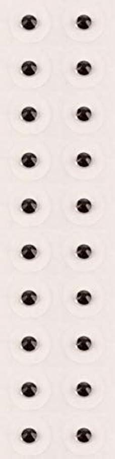 書き込み市区町村再編成する【モカ/ss9/セラミック粒】耳つぼジュエリー20粒【全50色】