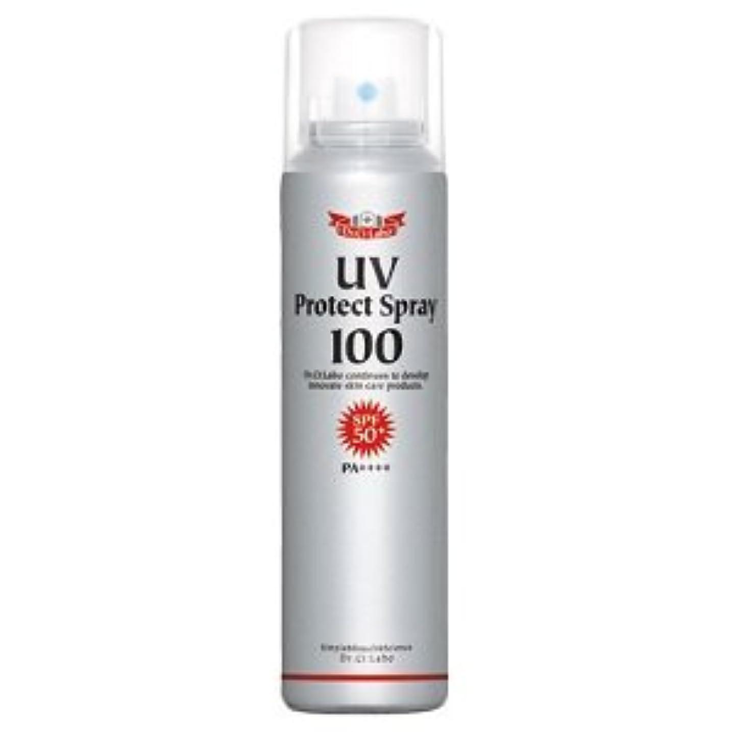 ドクターシーラボ UVプロテクトスプレー100
