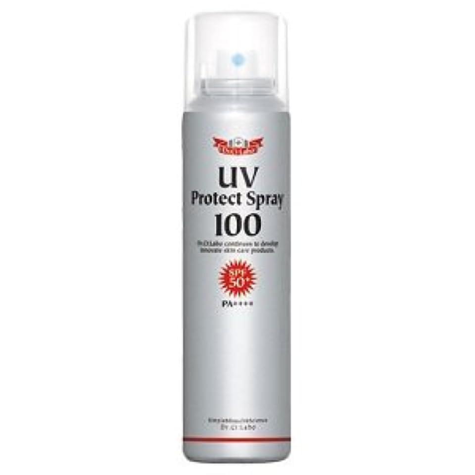 忠実欲求不満レディドクターシーラボ UVプロテクトスプレー100