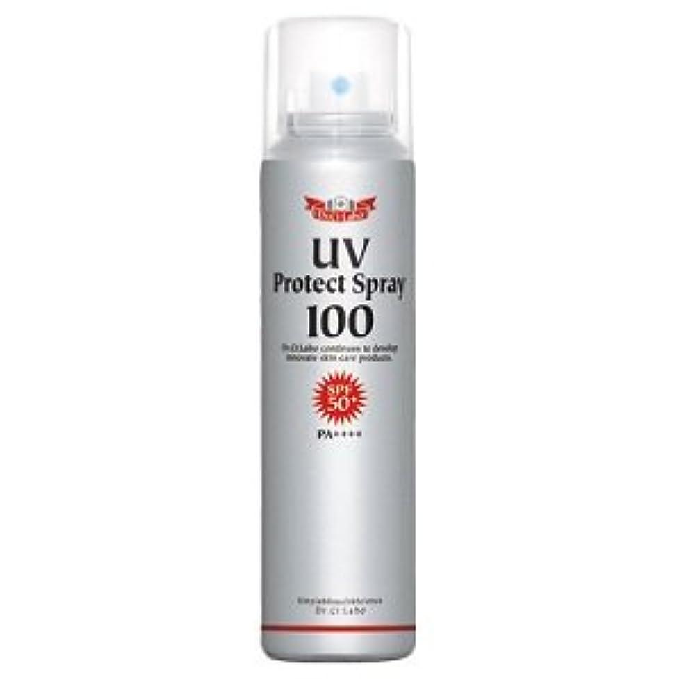 力学否定する誘うドクターシーラボ UVプロテクトスプレー100