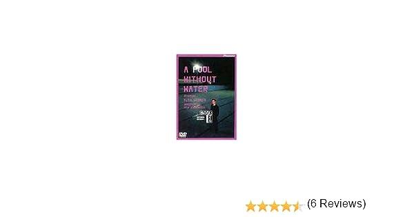 内田裕也 【DVD】 水のないプール DX版 / 【中古】
