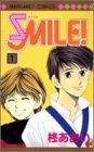 Smile! 1 (マーガレットコミックス)