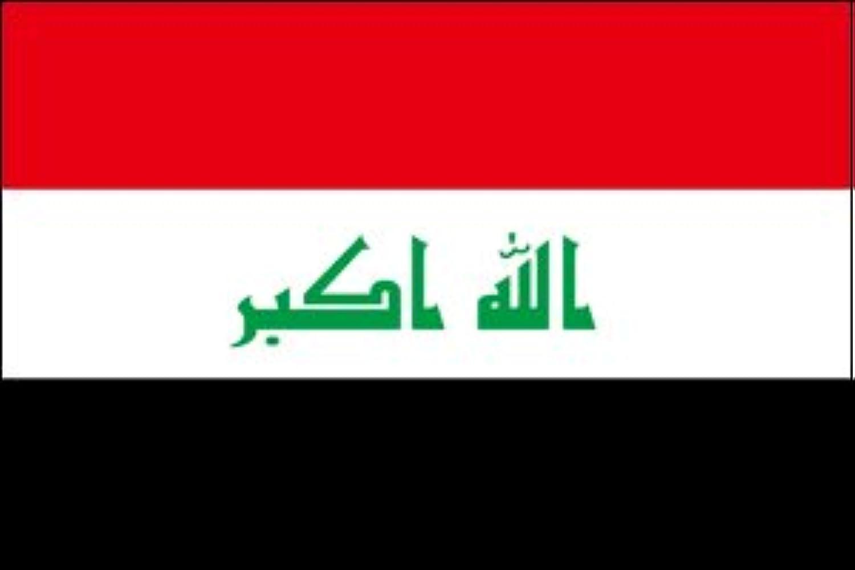 世界の国旗 イラク 国旗 [100×150cm 高級テトロン製]