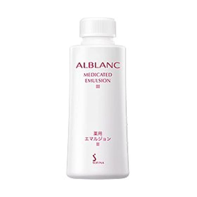 しかしながらインストール絶妙ソフィーナ アルブラン エマルジョン III つけかえ用 乳液 80g