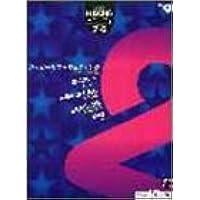 エレクトーングレード7~6級 ヒットソングシリーズ(2)