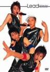Lead 1st live tour~BRAND NEW ERA~ [DVD]
