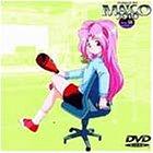 アンドロイド・アナMAICO 2010(2) [DVD]