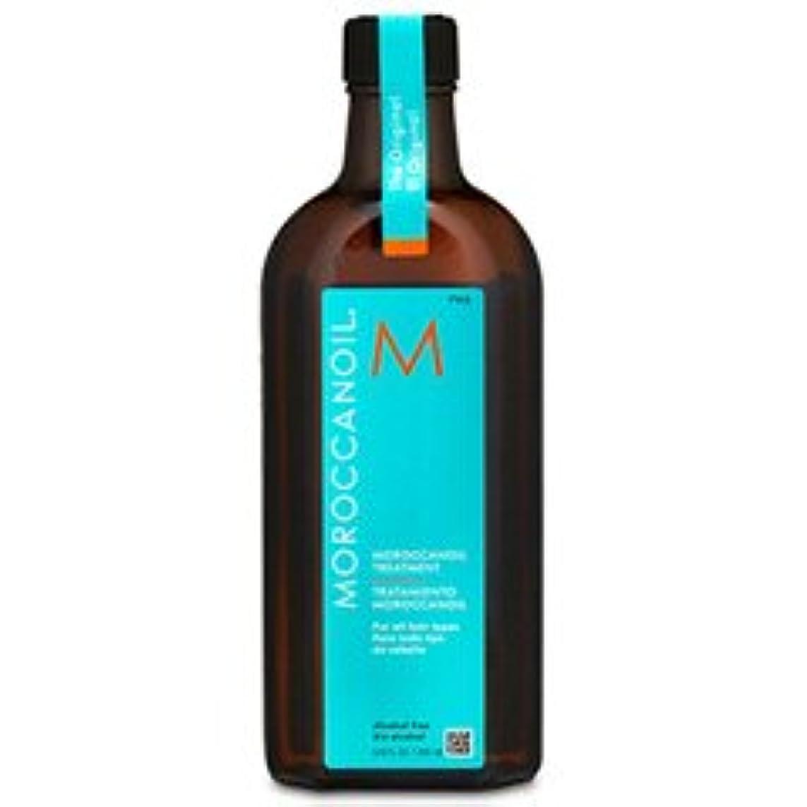 黄ばむ冷蔵庫サンダースモロッカンオイル(MOROCCANOIL) モロッカンオイル オイルトリートメント 200ml [海外直送品] [並行輸入品]