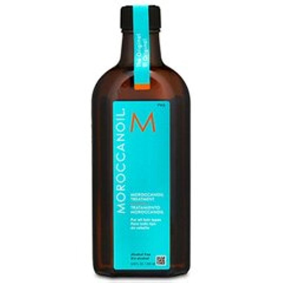 スペインフィードオンチャールズキージングモロッカンオイル(MOROCCANOIL) モロッカンオイル オイルトリートメント 200ml [海外直送品] [並行輸入品]
