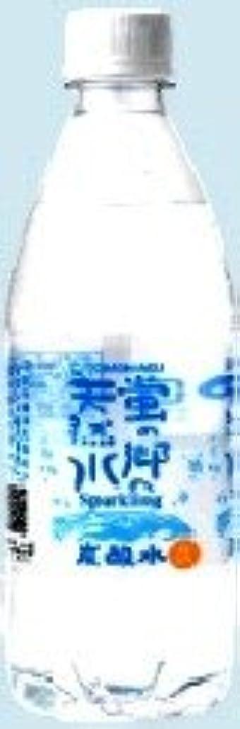 そのマーベル国際株式会社 友桝飲料 天然水の炭酸水 蛍の郷の天然水スパークリング 500ml/24本 ペットボトル お届けまで10日ほどかかります ケース重量:約14.7kg