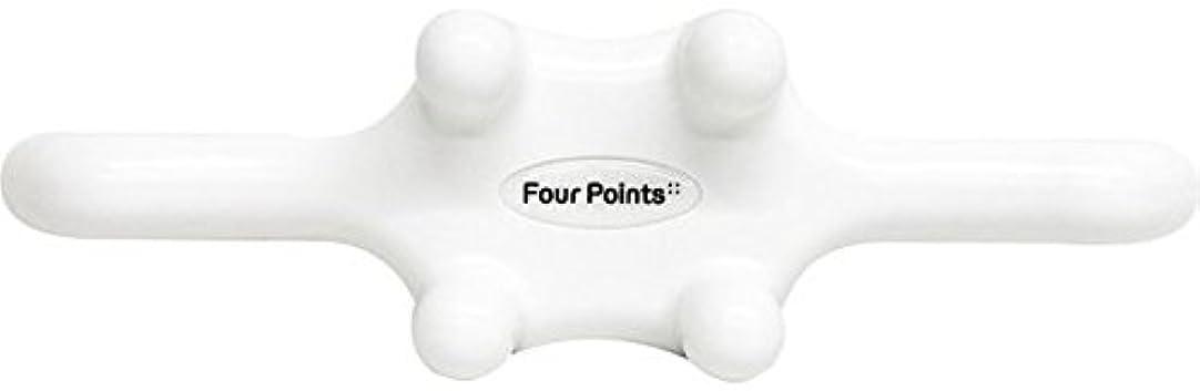 ハント前文注釈フォーポインツ Four Points ホワイト(全5色) 筋膜リリース 肩こり解消グッズ 腰痛改善グッズ 頭 首 背中 脚 ふくらはぎ 足裏 ツボ押し マッサージ グッズ
