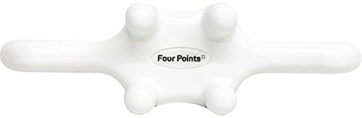 最適マンハッタン物質フォーポインツ Four Points ホワイト(全5色) 筋膜リリース 肩こり解消グッズ 腰痛改善グッズ 頭 首 背中 脚 ふくらはぎ 足裏 ツボ押し マッサージ グッズ