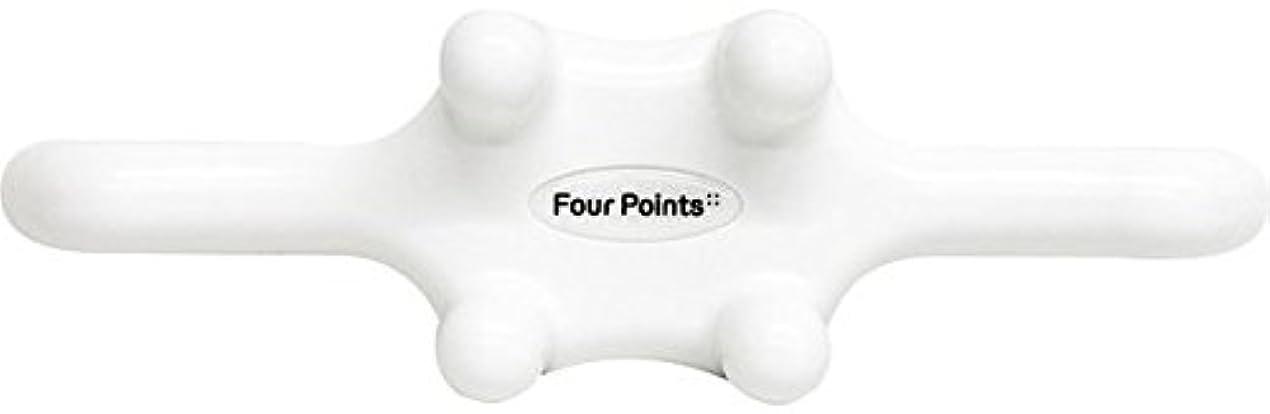 増強クレーター不快フォーポインツ Four Points ホワイト(全5色) 筋膜リリース 肩こり解消グッズ 腰痛改善グッズ 頭 首 背中 脚 ふくらはぎ 足裏 ツボ押し マッサージ グッズ