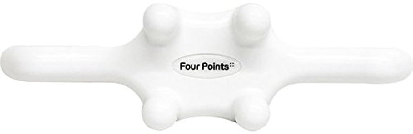 ブリード伝染性の原因フォーポインツ Four Points ホワイト(全5色) 筋膜リリース 肩こり解消グッズ 腰痛改善グッズ 頭 首 背中 脚 ふくらはぎ 足裏 ツボ押し マッサージ グッズ