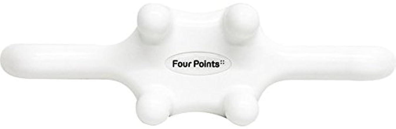 ファウル復活する家事をするフォーポインツ Four Points ホワイト(全5色) 筋膜リリース 肩こり解消グッズ 腰痛改善グッズ 頭 首 背中 脚 ふくらはぎ 足裏 ツボ押し マッサージ グッズ