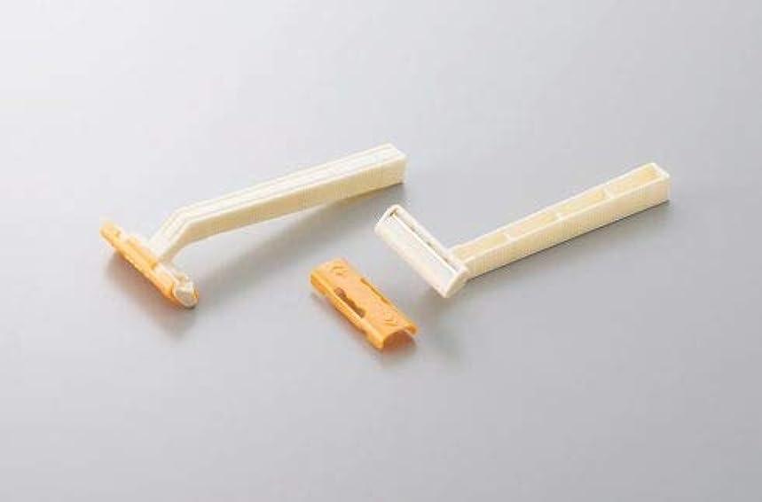 体操選手大学生融合daito T字カミソリ バラ バルク ロード1?固定式1枚刃 2000本セット