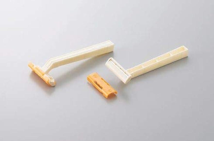 参加する全部魅力的daito T字カミソリ バラ バルク ロード1?固定式1枚刃 2000本セット