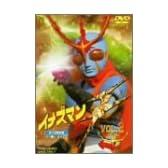 イナズマンF(2) [DVD]