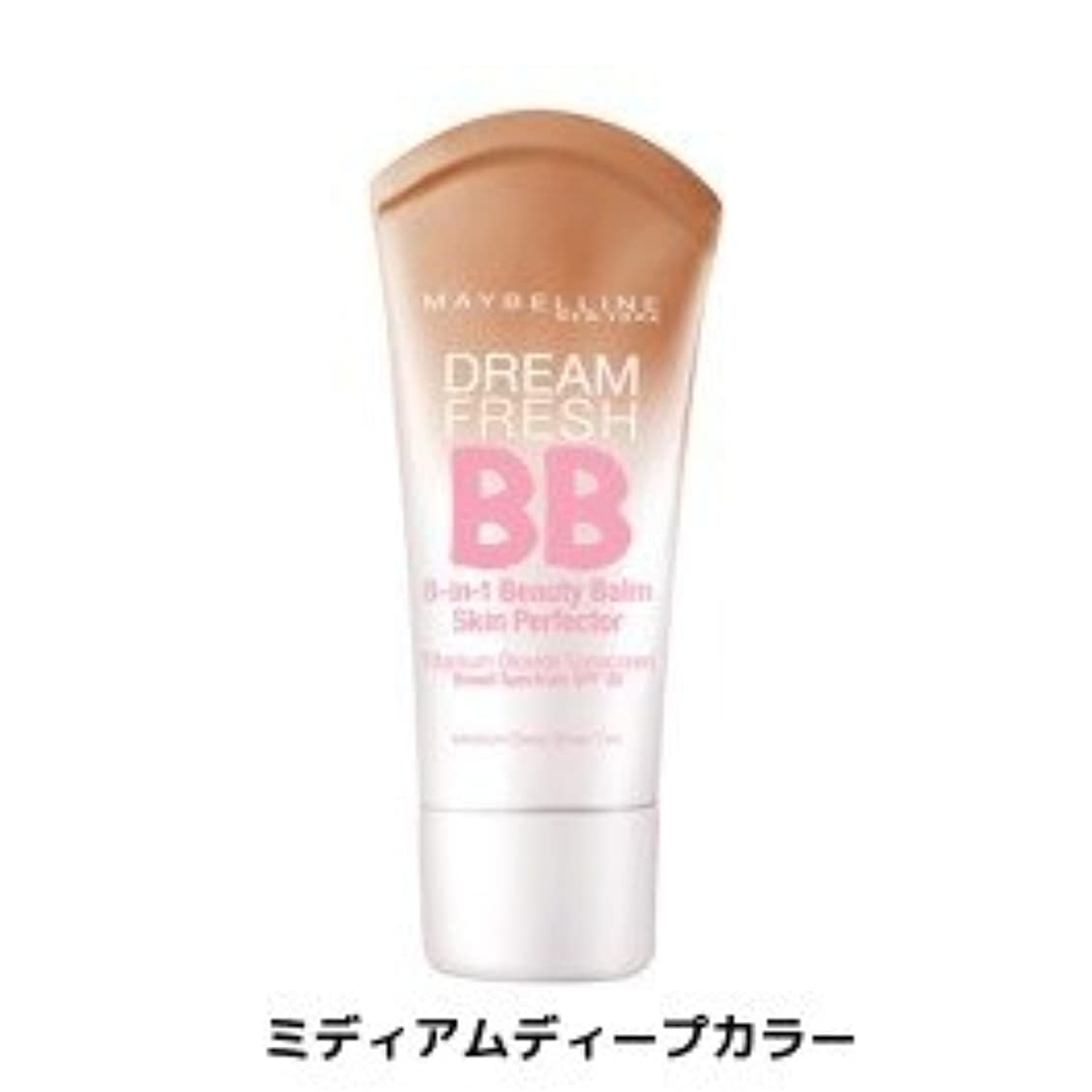 オペレーター特定のスモッグメイベリン BBクリーム  SPF 30*Maybelline Dream Fresh BB Cream 30ml【平行輸入品】 (ミディアムディープカラー)