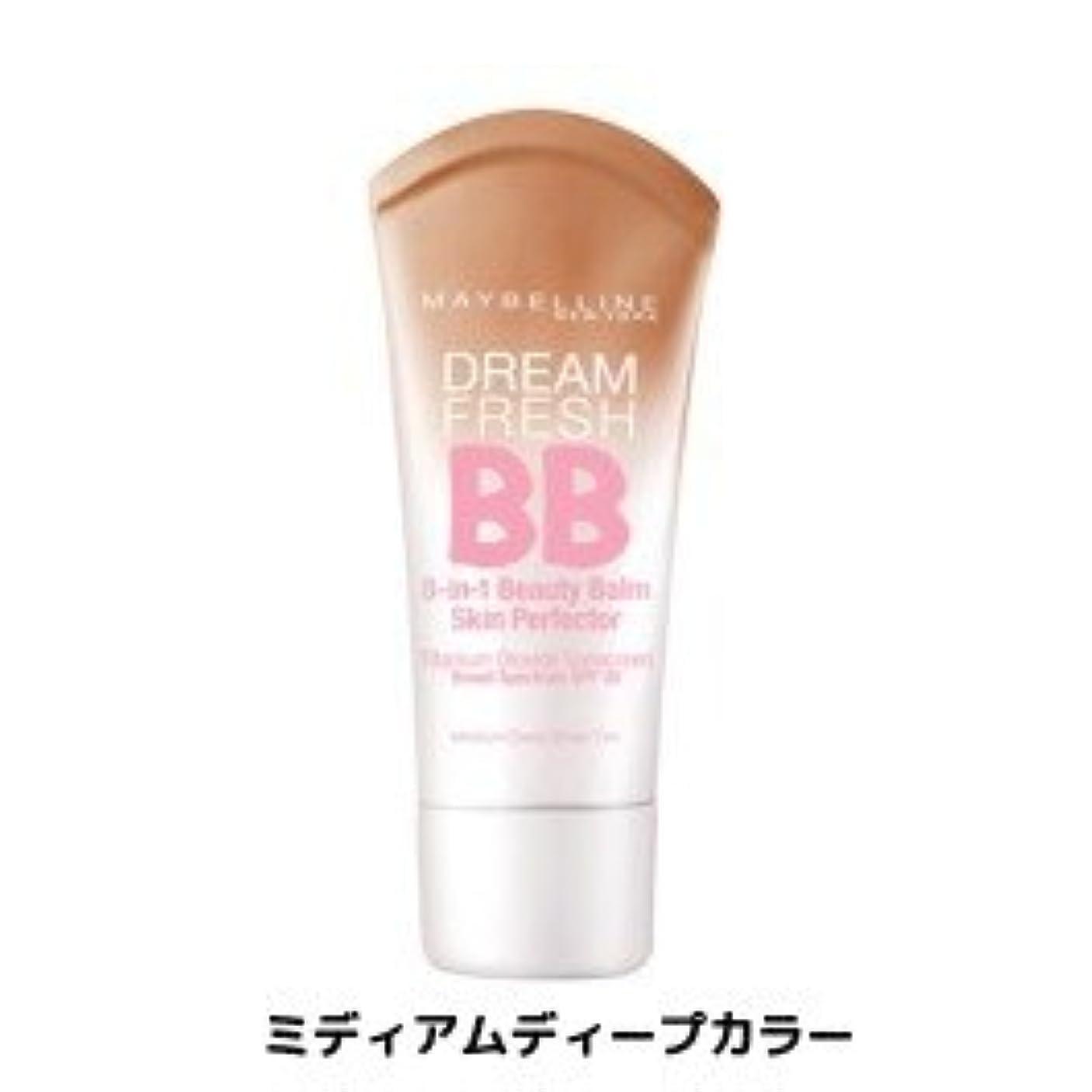 流申請中そこメイベリン BBクリーム  SPF 30*Maybelline Dream Fresh BB Cream 30ml【平行輸入品】 (ミディアムディープカラー)