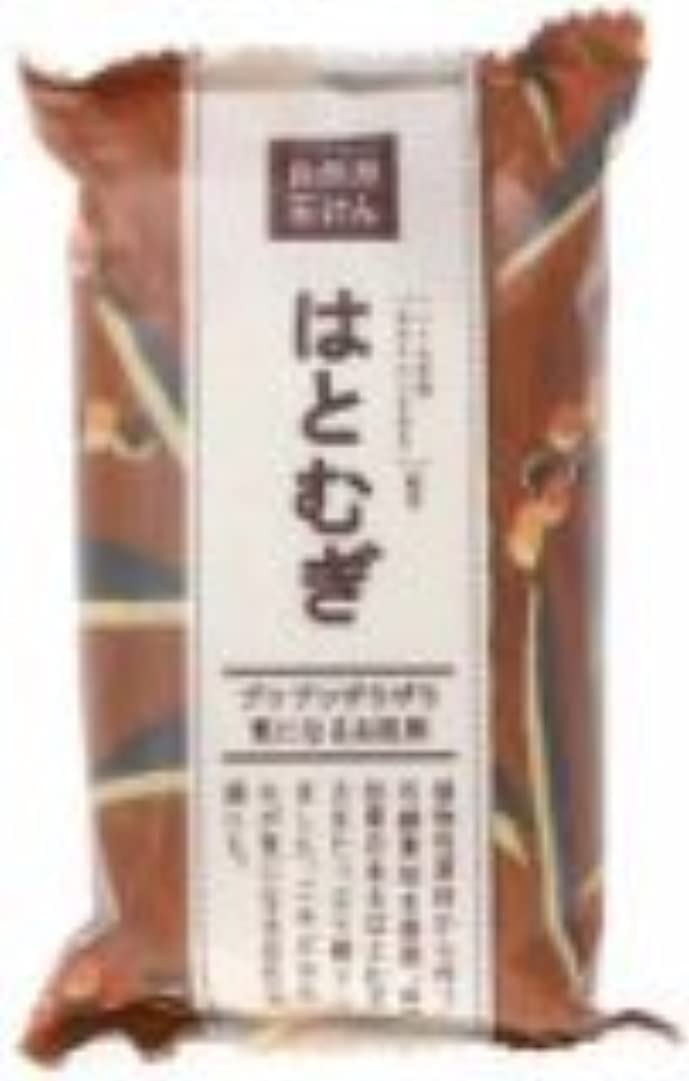メダル接ぎ木構造的ペリカン自然派石鹸 はとむぎ3個パック