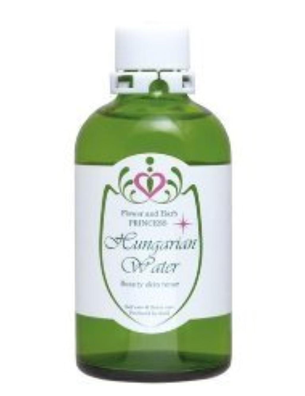 格納ワードローブ子供達OS-N ハンガリアンウォーター(化粧水)110ml
